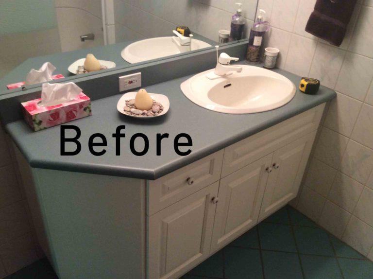 main-floor-bathroom-before